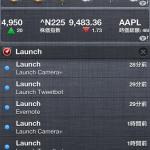 LaunchCenterがすごく便利そうだけどうまく使いこなせてない